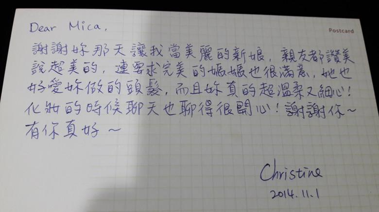 20151001_223158_副本