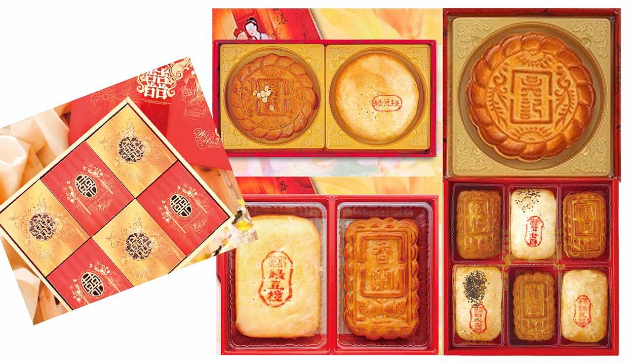 吳記餅店20